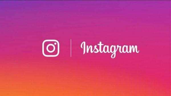 Find Your Instagram Stalkers